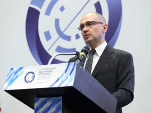 Форум Кириенко