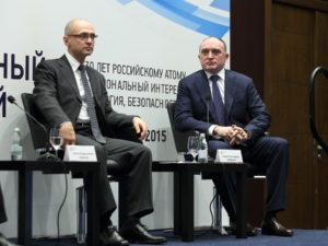 Форум Кириенко и Дубровский