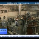 Выпуск телевизионной программы «Горизонты атома»