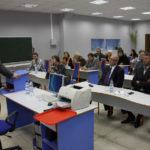 Конференция-выставка инноваций сварочного производства